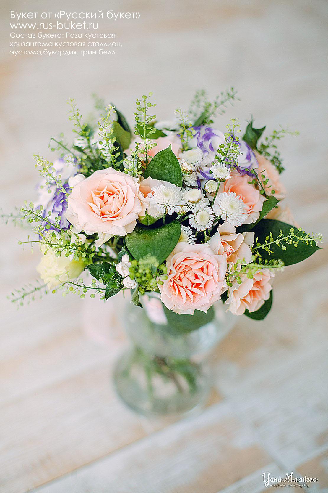 букет из кустовой розы и хризантемы фото