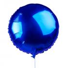 Круглый фольгированный шар - 1 шт.