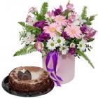 Композиция «Чародейка» с тортом