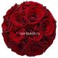 Роза красная 50см - 20, Лента