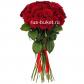 Роза красная 70см - 25, Лента